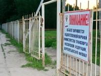 Территория Андреевского шлюза
