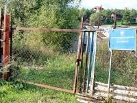 Рыбоохранная инспекция Мосрыбвод в Чулково