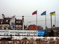 Коттеджный поселок Чулково Клаб - центральный въезд