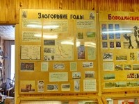 Экспозиция Злогорькие годы - времена монголо-татарского ига