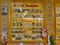 Экспозиция памяти братьев Знаменских из Зеленой Слободы