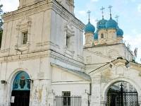 Церковь Покрова Пресвятой Богородицы в Зелёной Слободе