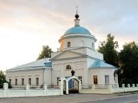 Храм Казанской иконы Божией Матери в Молокове