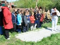 Дети из Нижнемячковской школы