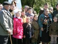 Участники представления и ветераны - коллективное фото