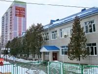 Здание реконструированного детского сада
