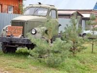 Продается старый грузовик ГАЗ
