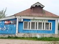 Магазин продукты в Кулаково