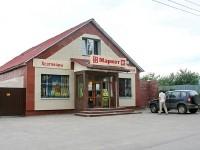 Магазин в Кулаково