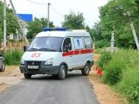 Скорая помощь в деревне