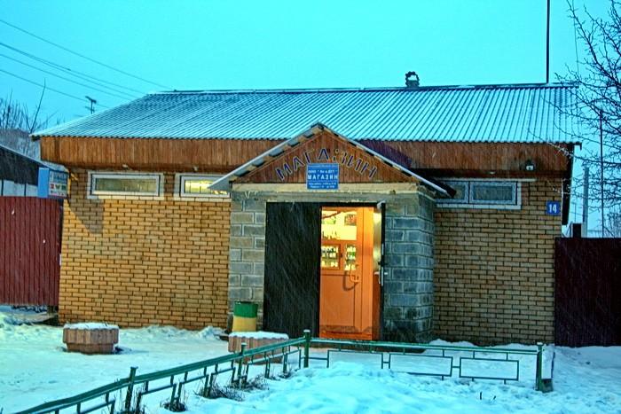 Магазин в Григорчиково