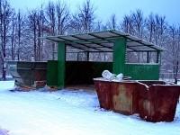 Площадкка сбора мусора в Григорчиково
