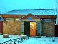 Магазин Продукты в Григорчиково