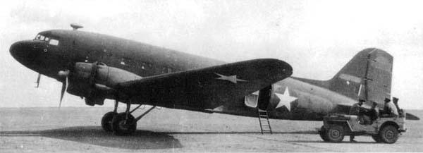 Самолет C-47 Дуглас