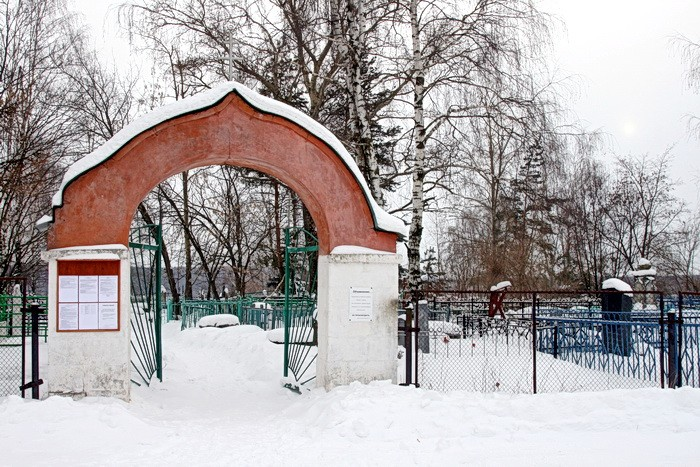 Вход на кладбище в Зеленой Слободе