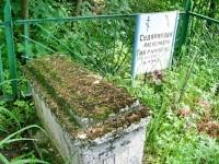 Старые заброшеные могилы в Еганово