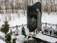 Зам. главы сельского поселения Чулковское Юнин Павел Александрович - Новое кладбище в Михайловской слободе