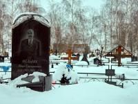 Председатель чулковского сельсовета Мельник Иван Степанович - Новое кладбище в Михайловской слободе