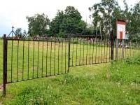 Ограда кладбища в Еганово