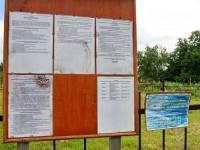 Информационная доска на кладбище в Еганово