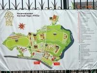 Карта конного парка Русь