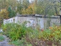 Будущее Шмелево - Развалины лагеря завода ЖБИ