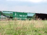 Реклама на заборе коттеджного поселка Сосновый Бор