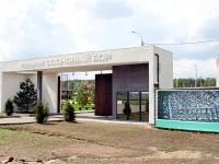 Главный въезд на территорию коттеджного поселка