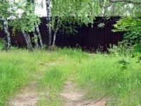 Забор поперек дороги - июнь 2013