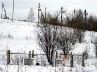 Инженерное сооружение между Кутузовскими Холмами и Каменным Тяжино