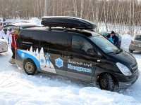 Лыжный клуб Наседкина из Гжели