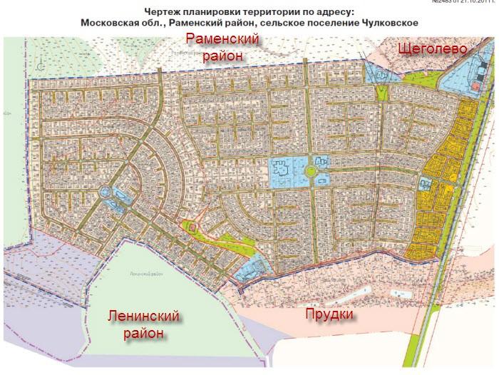 Утвержденный проект планировки застройки территории между Прудками и Щеголево