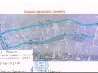 Схема ремонта дороги в Прудках