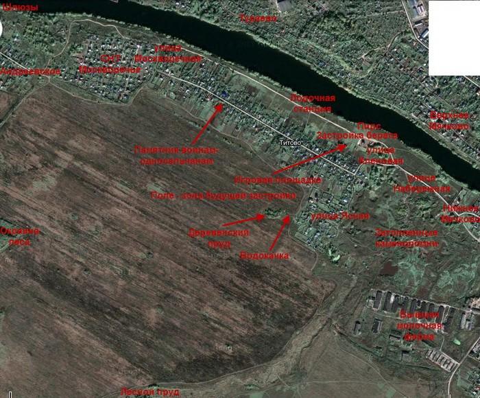 План инфраструктуры и достопримечательностей Титово
