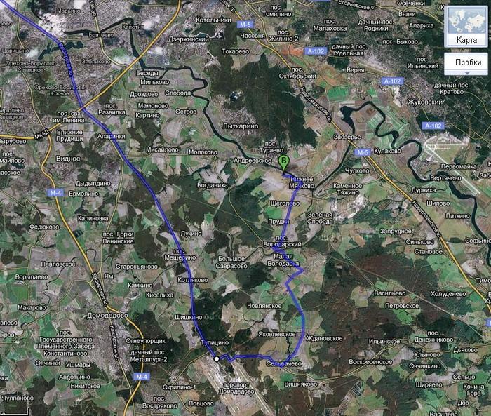 Проезд в Титово через аэропорт Домодедово
