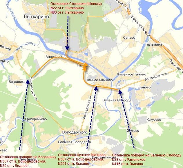 Проезд в Титово на автобусе до остановок, далее пешком