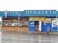 Магазин продукты у автобусной остановки