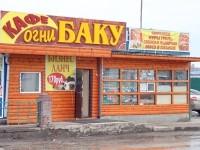 Кафе Огни Баку