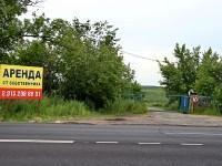 Территория свалки ООО Орион сдается в аренду