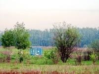 Техническое сооружение на нефтепроводе
