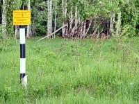 Охранная зона кабеля связи Газпромсвязь