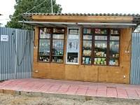 Магазин лавка на титовской окраине Нижнего Мячково