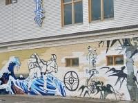 Художник Максим Косаткин украсил стены бывшего ДК в Нижнем Мячково - сентябрь 2013 года