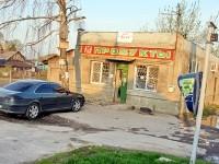 Магазин продукты в старой части Нижнего Мячково