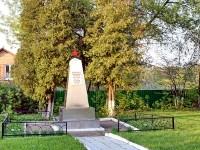 Обелиск погибшим в войне жителям Нижнего Мячково