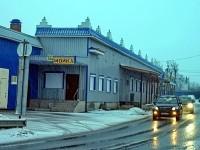 Придорожный сервис в деревне Орлово