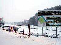 Въезд в зону отдыха возле Орлово