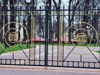 Большие ворота парка