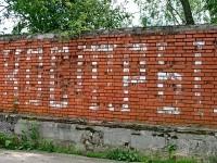 Забор базы отдыха Костры