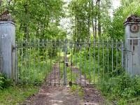 Старые ворота лагеря Чайка